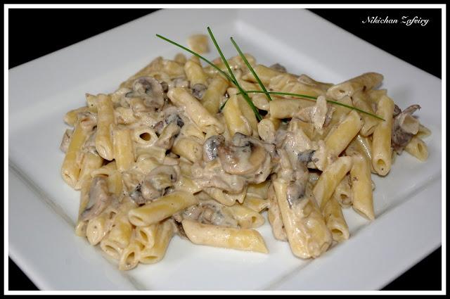 Pasta con salsa de champi ones y lomo a la nata recetas - Salsas para pasta con nata ...