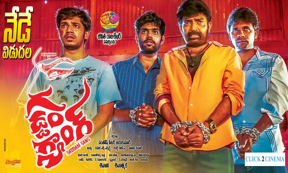 Gaddam Gang Movie New Wallpapers Posters