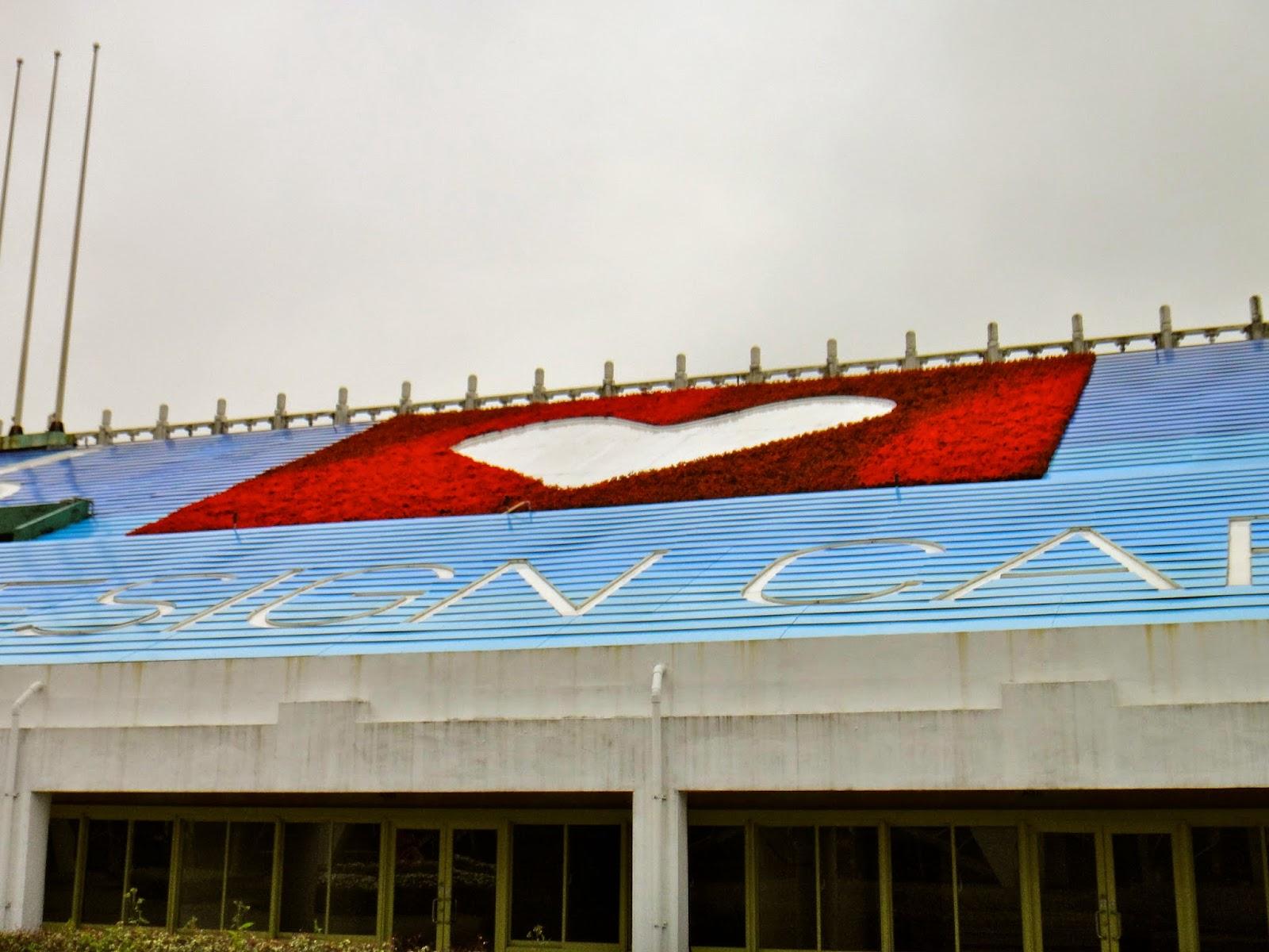 Yuanshan Stadium Taipei