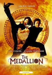 Huy Hiệu Rồng - Medallion