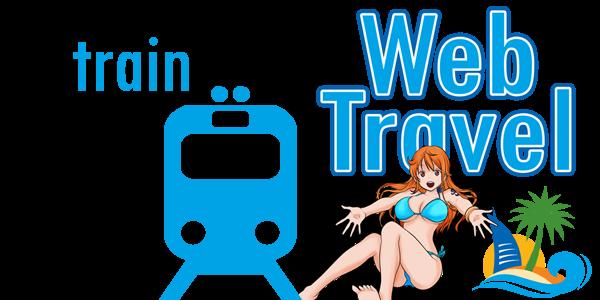 Booking Tiket Kereta Api
