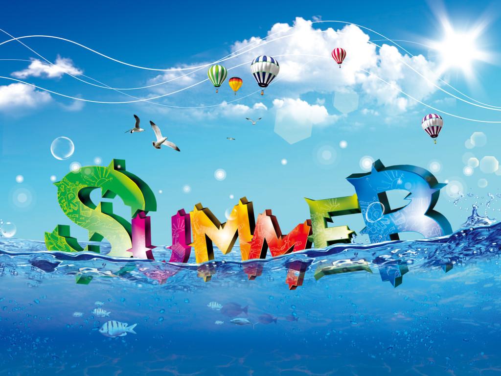 Вот и лето пришло