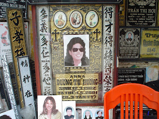 Tombstone of Michael Jackson