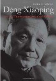 Deng Xiaoping by Ezra Vogel, Bill Gates top 10 books 2012, www.ruths-world.com