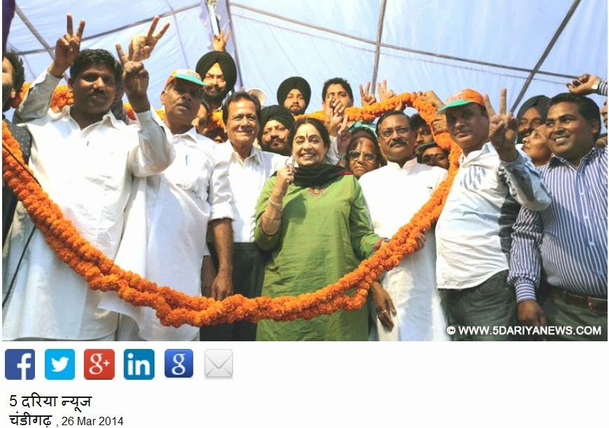 कजेहड़ी में भाजपा प्रत्याशी किरण खेर, सत्य पाल जैन, हरमोहन धवन व अन्य कार्यकर्ताओं के साथ