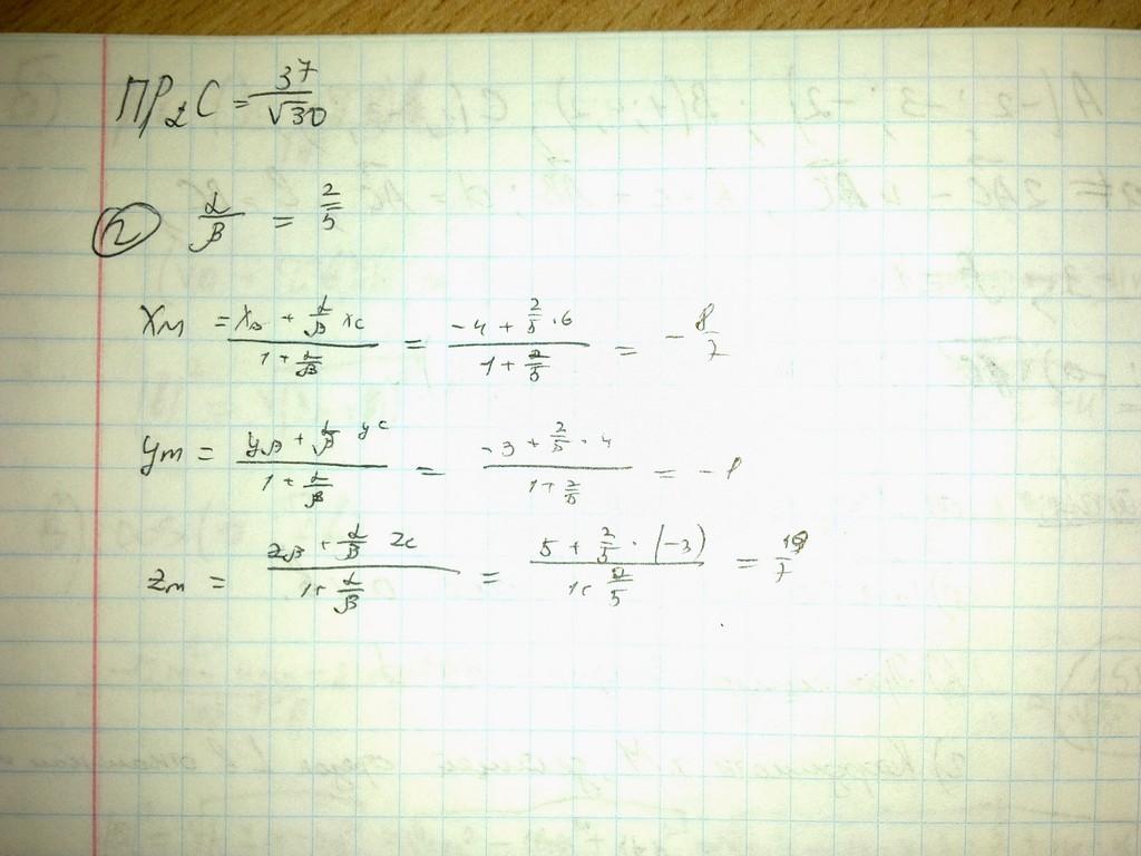 рябушко вариант решебник 15