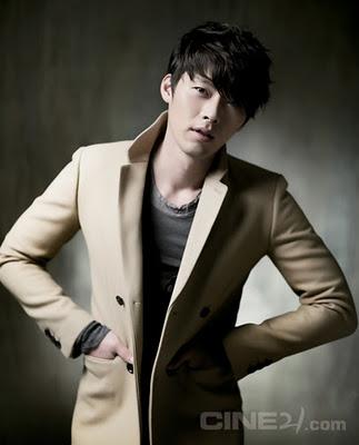Choi seung hyun dating 1