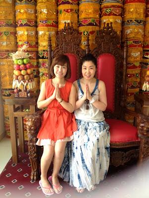 Yakson House Staff Trip to Bali