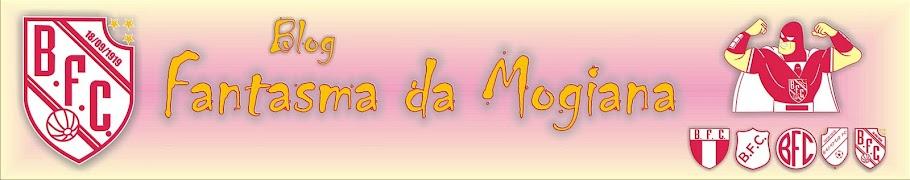 Batatais FC l Fantasma da Mogiana