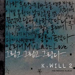 K.Will (케이윌) - The Film Stopped (필름이 끊겼다)