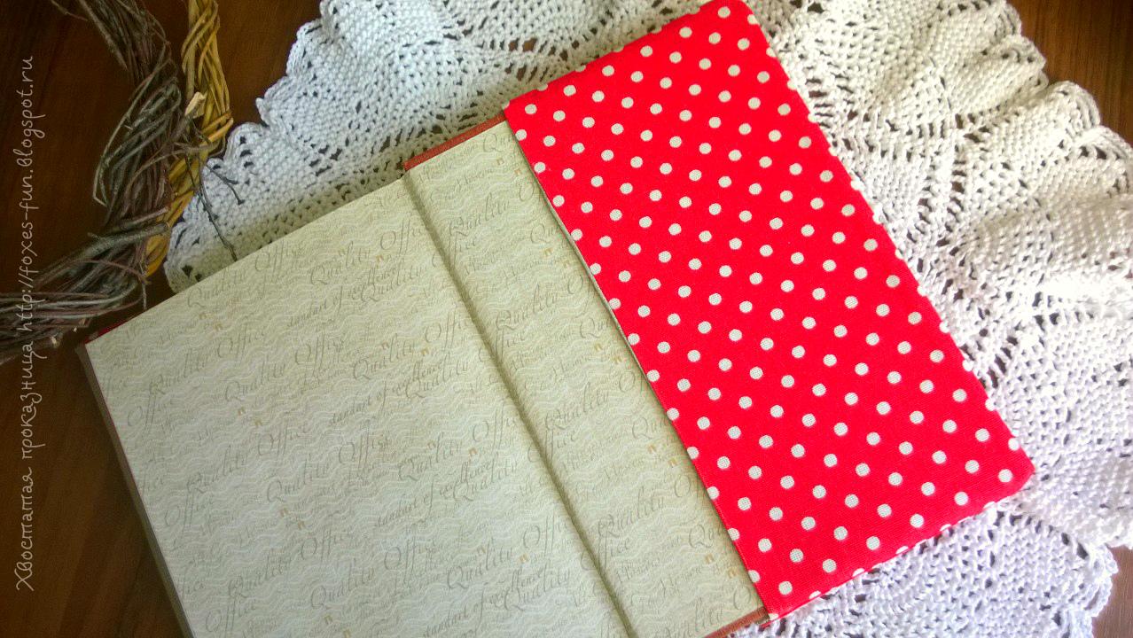 блокнот ручной работы с вышивкой крестом