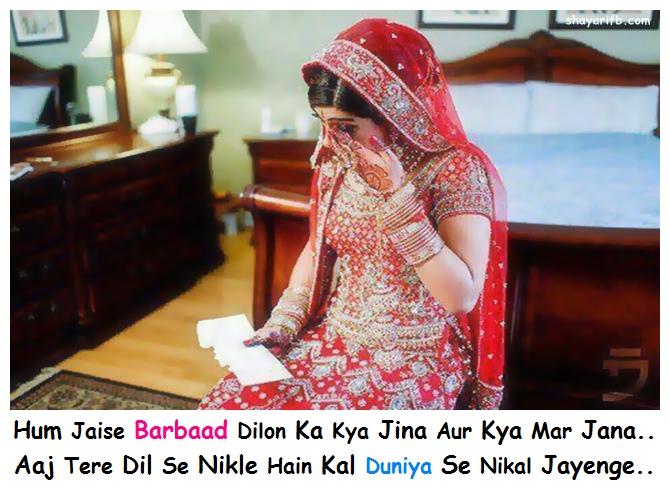 Hum Jaise Barbaad Dilon Ka Kya Jina Aur Kya Mar Jana... Aaj Tere Dil Se Nikle Hain Kal Duniya Se Nikal Jayenge..