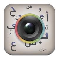 الكتابه على الصور بالعربي