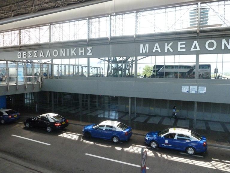 Аэропорт македония в салониках схема