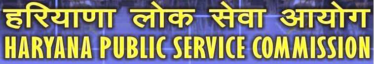HPSC Recruitment 2015