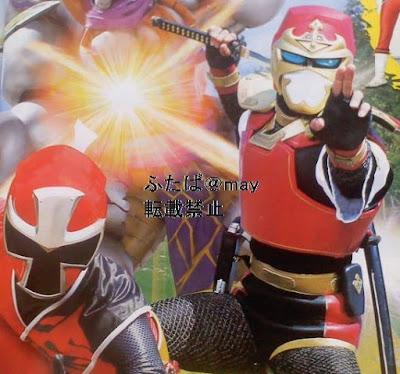 Ninja Jiraiya akan hidup kembali dalam Shuriken Sentai Ninninger