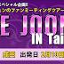 JJ's fanmeeting in TAIPEI!!!