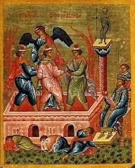 ΠΡΟΣΤΑΤΕΣ ΠΥΡΟΣΒΕΣΤΙ -   ΚΟΥ ΣΩΜΑΤΟΣ