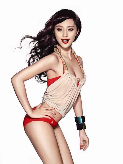 Fan Bin Bin - Actress Wallpapers