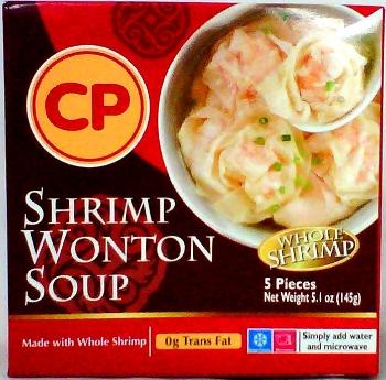 recipe: costco chicken wonton soup [11]