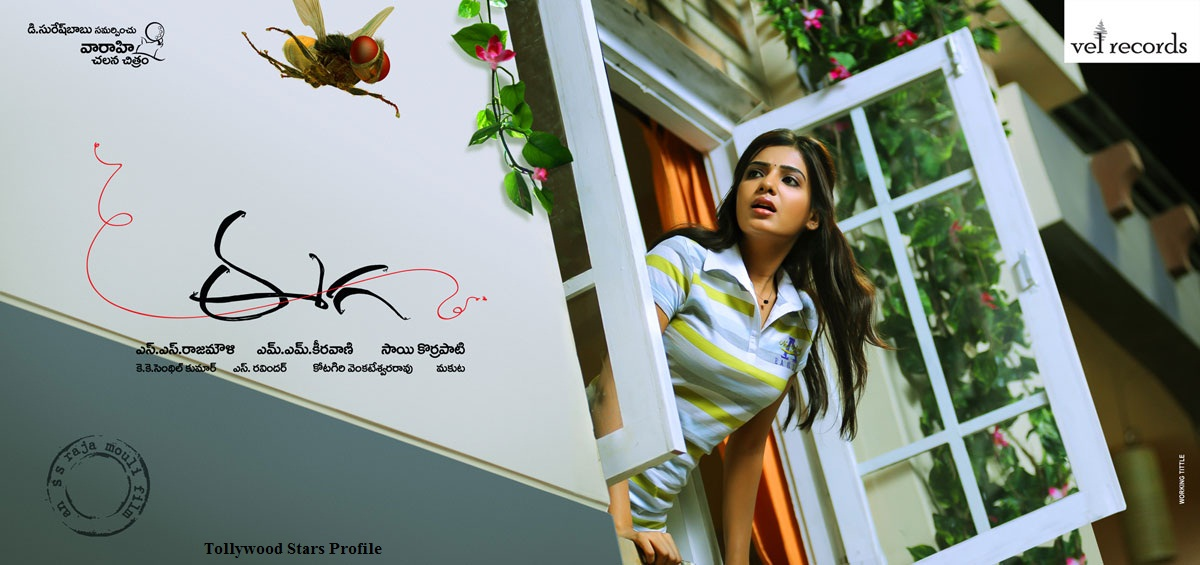 nani samantha s eega movie latest hq wallpapers eega