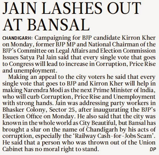 Satya Pal Jain lashes out at Bansal