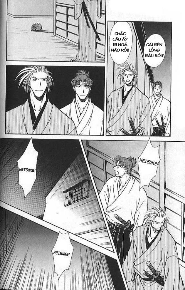 Soshite Haru No Tsuki chap 4 - Trang 15