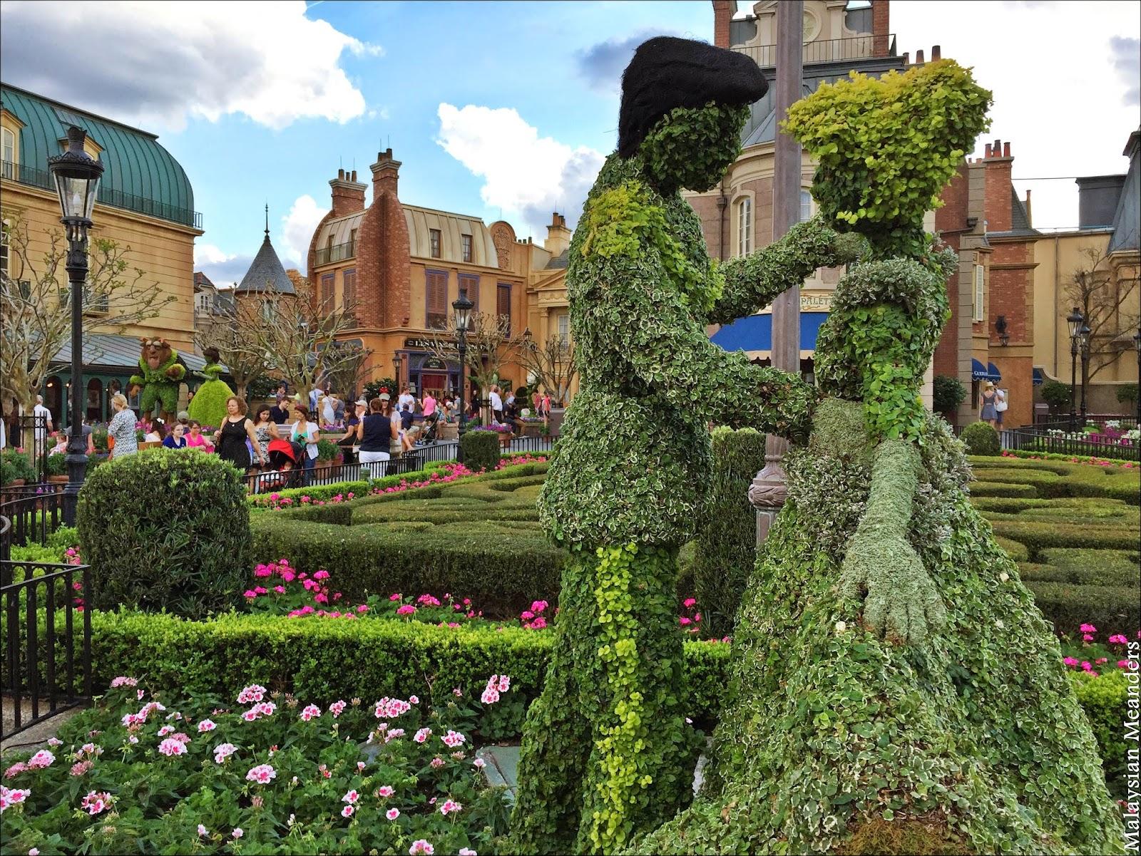 Cinderella, topiary, DisneyWorld