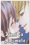 http://shojo-y-josei.blogspot.com.es/2013/09/kimi-ga-hajimete.html