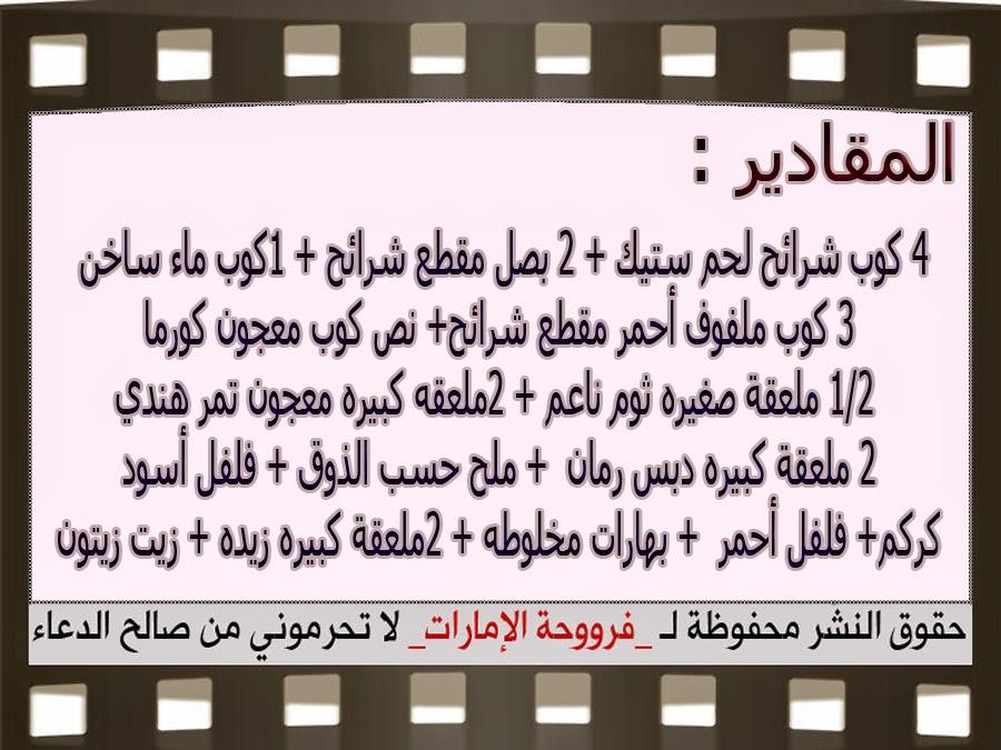http://1.bp.blogspot.com/-JJ6YOCJFF1w/VGChWgPfe6I/AAAAAAAAB9I/CZ1cEBzB3yI/s1600/3.jpg