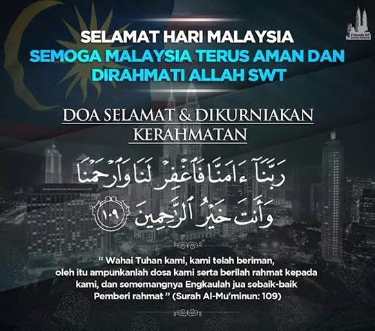 Hari Malaysia ke 51 2014