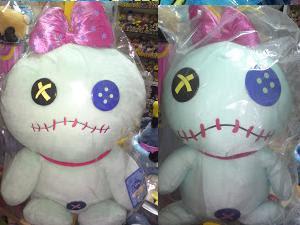 (INSTOCK Beanies Scrump, email me) HK Trendyland Beanie & Speaker Scrump BIG Plush
