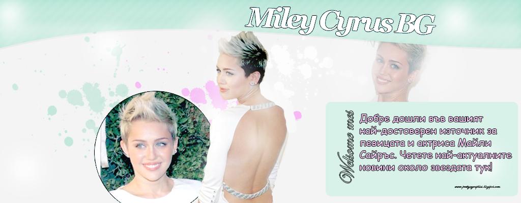 Miley Cyrus BG