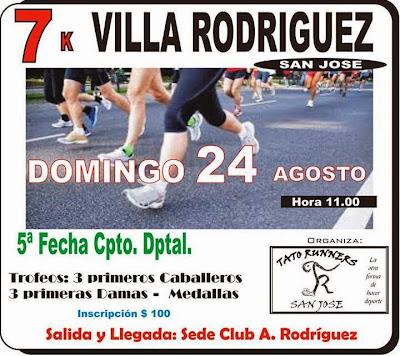 7k Villa Rodríguez (San José, 24/ago/2014)