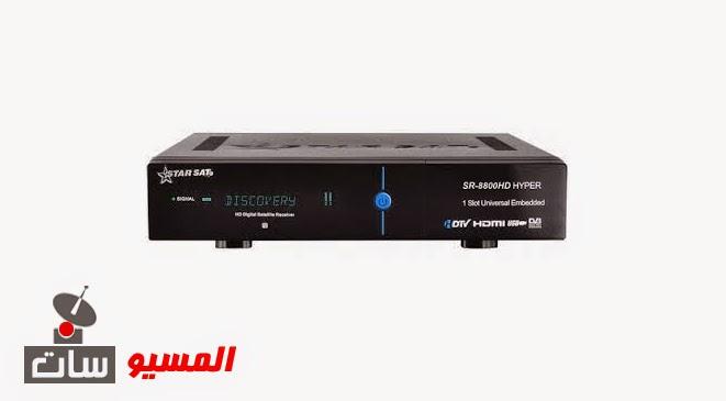 starsat 8800 hd hyper 2015