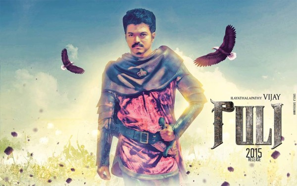 Puli Official Teaser