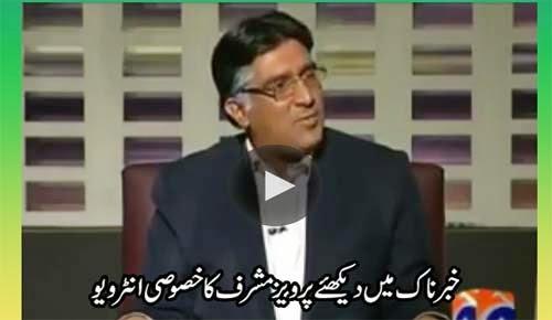 Geo News Khabar Naak Latest Episode 26th December 2014