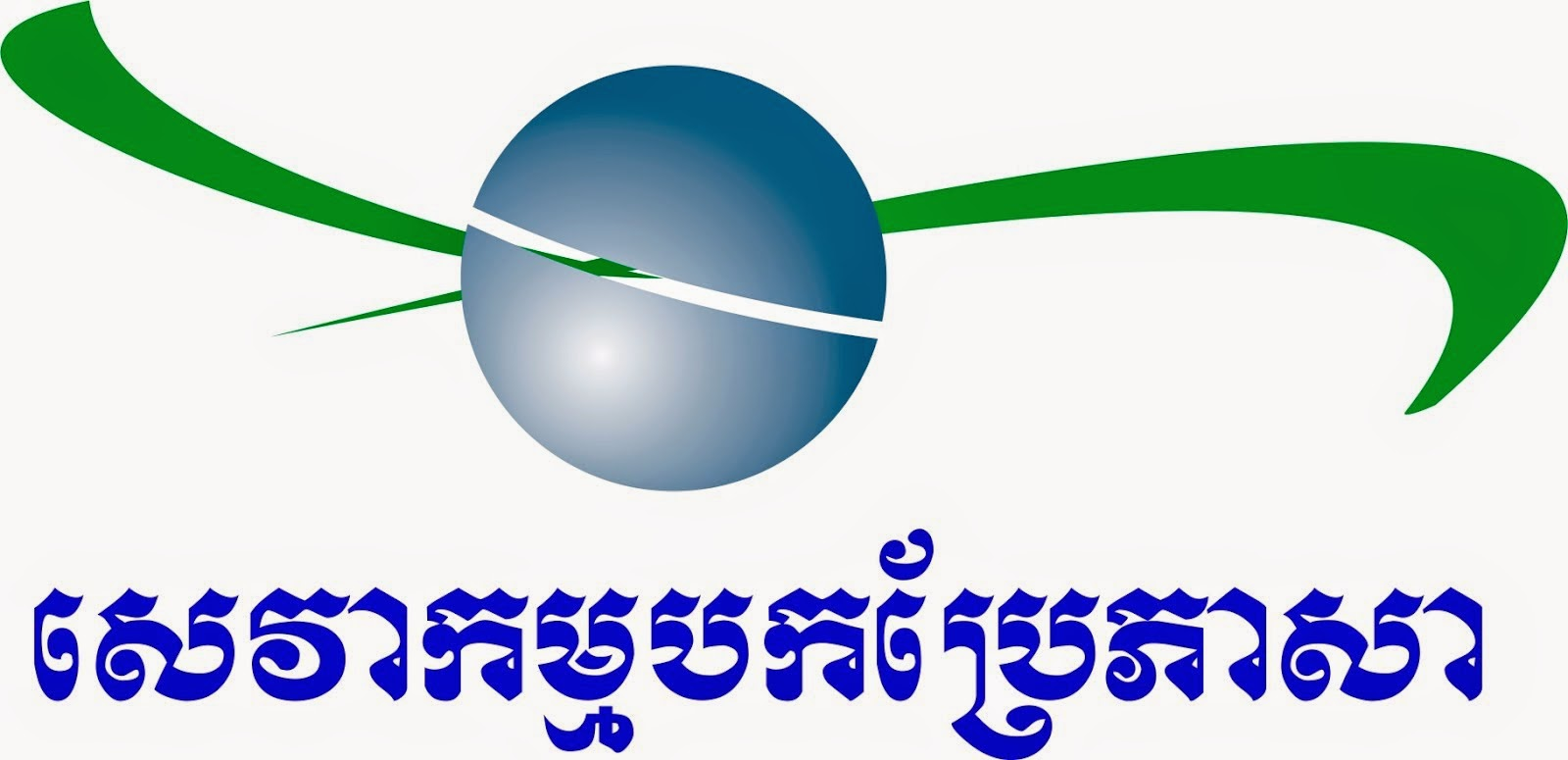 Khmer to English Translation and Interpreting Service