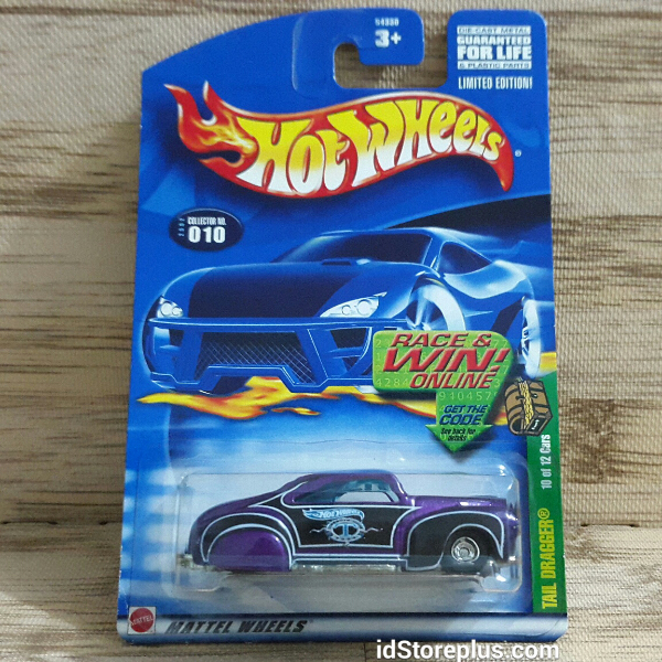 HOT WHEELS 2002 TAIL DRAGGER SUPER TREASURE HUNT LIMITED EDITION