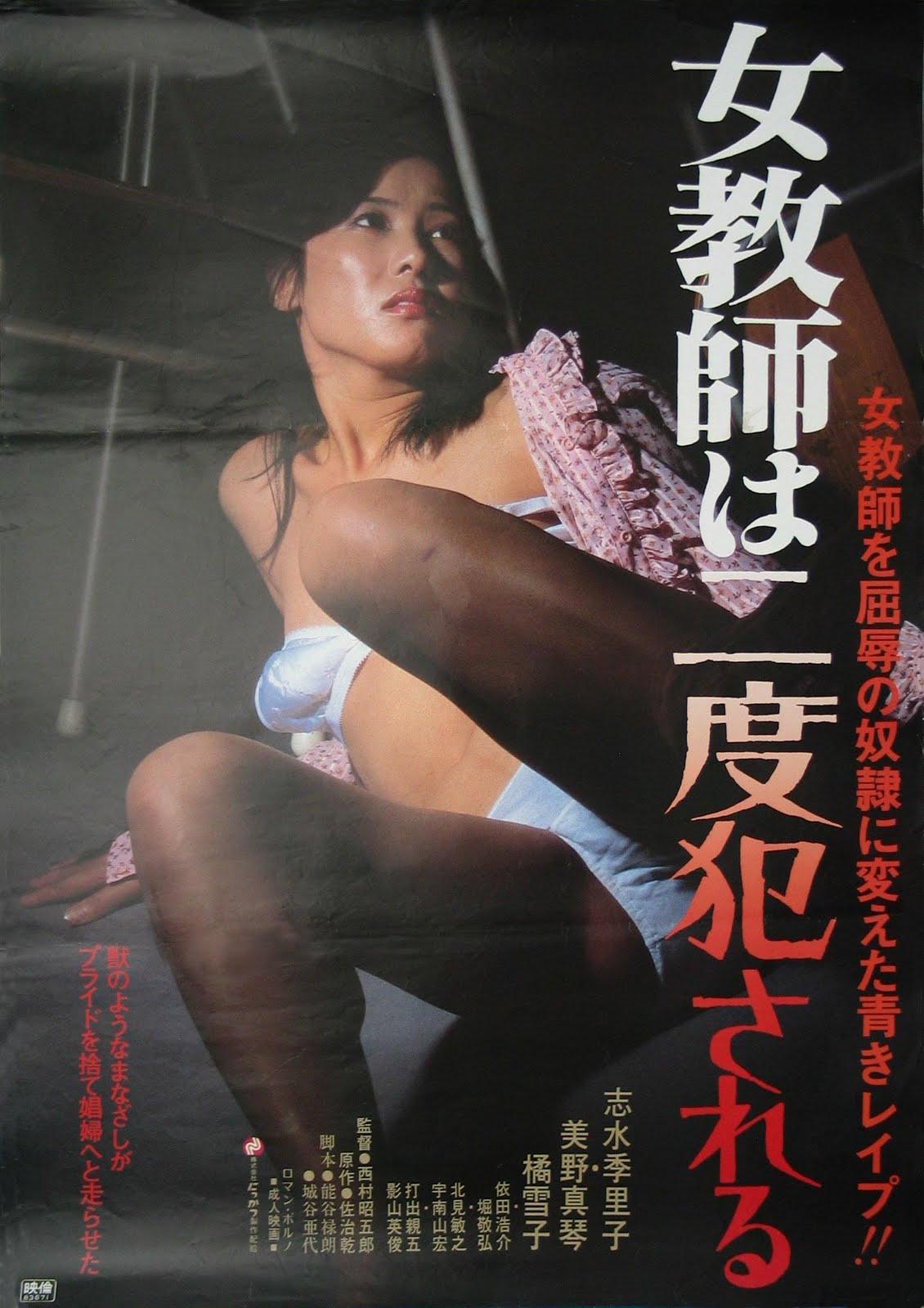 Greatest Films of 1990  Filmsiteorg