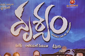 Drushyam Movie success meet photos-thumbnail-1