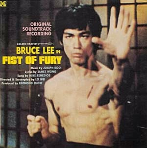 Fist and fury