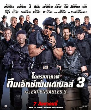ตัวอย่างหนัง The Expendables 3 (โคตรมหากาฬ ทีมเอ็กซ์เพ็นเดเบิลส์ 3) ซับไทย poster thai