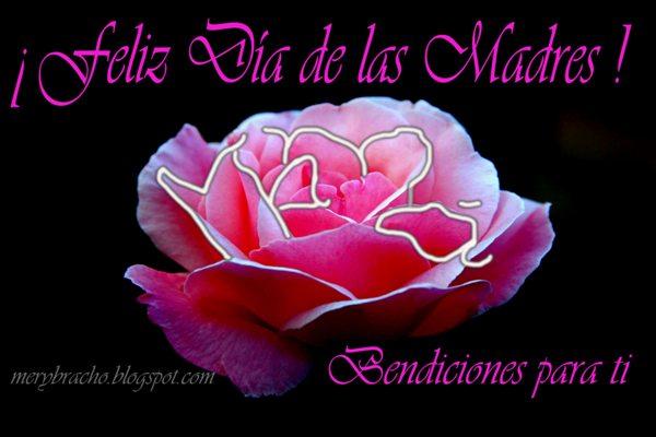Postal Feliz día de las Madres. Bendiciones. | Entre Poemas y ...