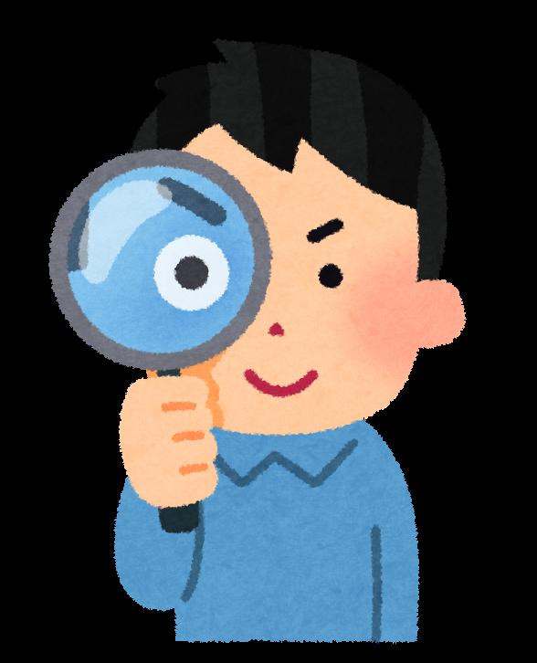 magnifier5_boy.png (588×726)