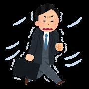 寒い中を歩く男性会社員のイラスト