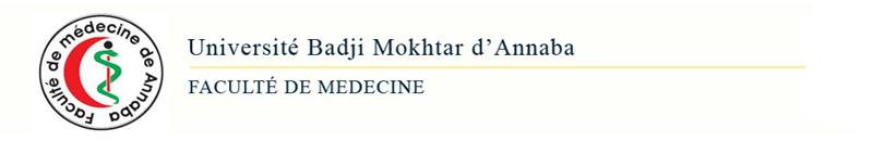 Logo de la faculté de medecine de annaba