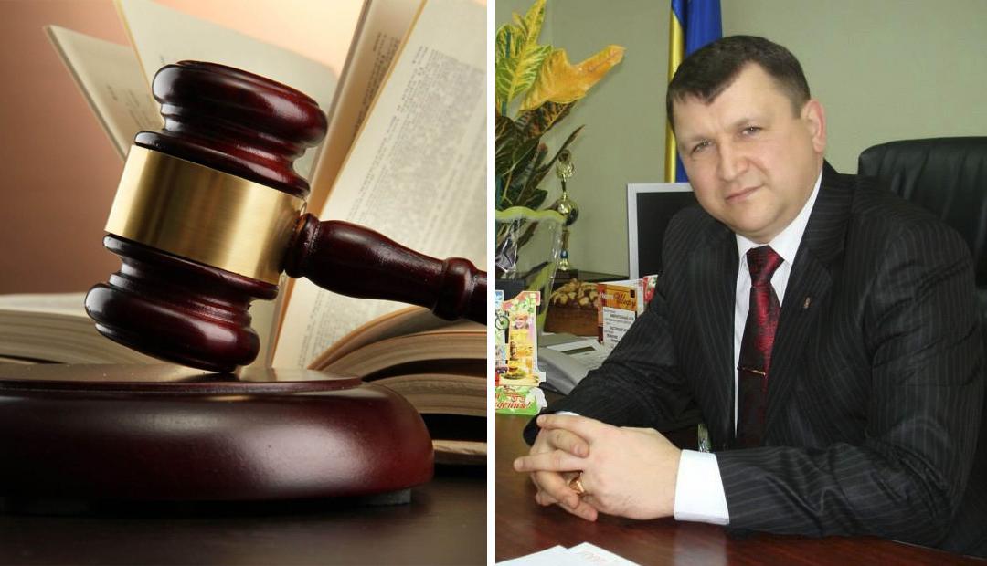 Голову Згурівської РДА визнано винним у вчиненні адмінкорупції
