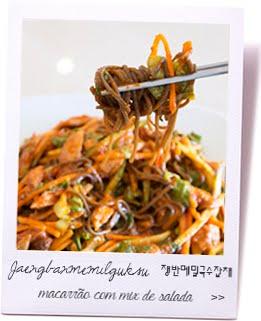 Jaengban