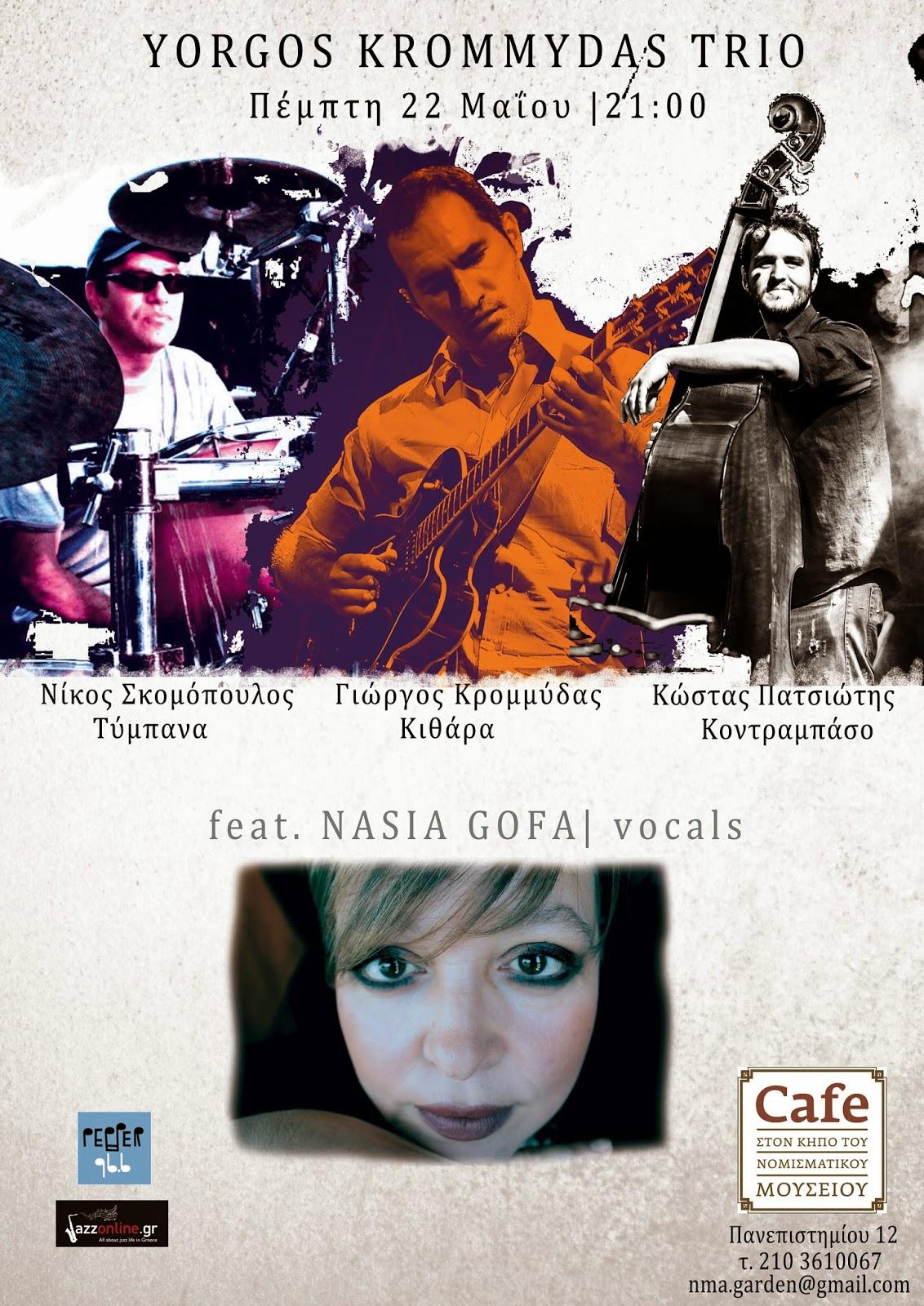 yorgos-krommydas-trio-feat-nasia-gofa-22-maiou-2014